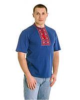 """Вышитая мужская футболка крестиком """"Ромбы"""" синего цвета"""