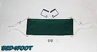 Офисный гамак для ног (зелёный) - bed4foot
