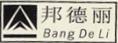Китайские тампоны