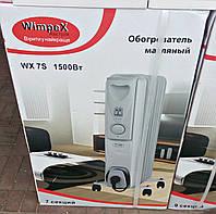 Масляный обогреватель Wimpex на 7 секций 1500 Вт.