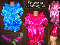 Детский карнавальный костюм Конфетки-Хлопушки.