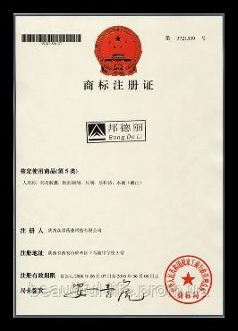 сертификат на тампоны