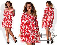 Батальное женское платье с карманами и цветочным принтом