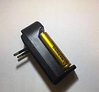 Набор аккумулятор 18650 + универсальное зарядное устройство
