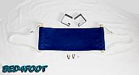 Подарок гамак для ног (тёмно-синий) - bed4foot