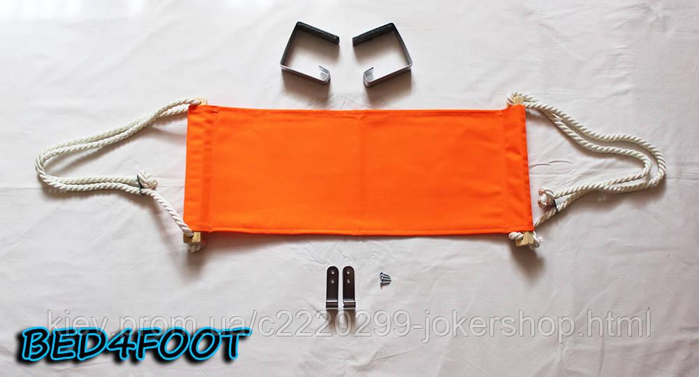 """Офисный гамак для ног (ярко-оранжевый) - bed4foot  - """"JokerShop"""" в Києві"""