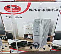 Масляный обогреватель Wimpex на 9 секций 2000 Вт.