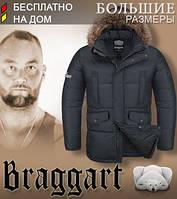 Мужская куртка утепленная большого размера