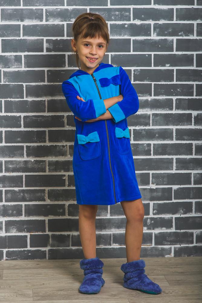 Халат для девочки синий