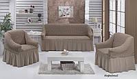 Распродажа! Оригинальный Чехол-жатка  на диван и 2 кресла универсальный,  кофейный