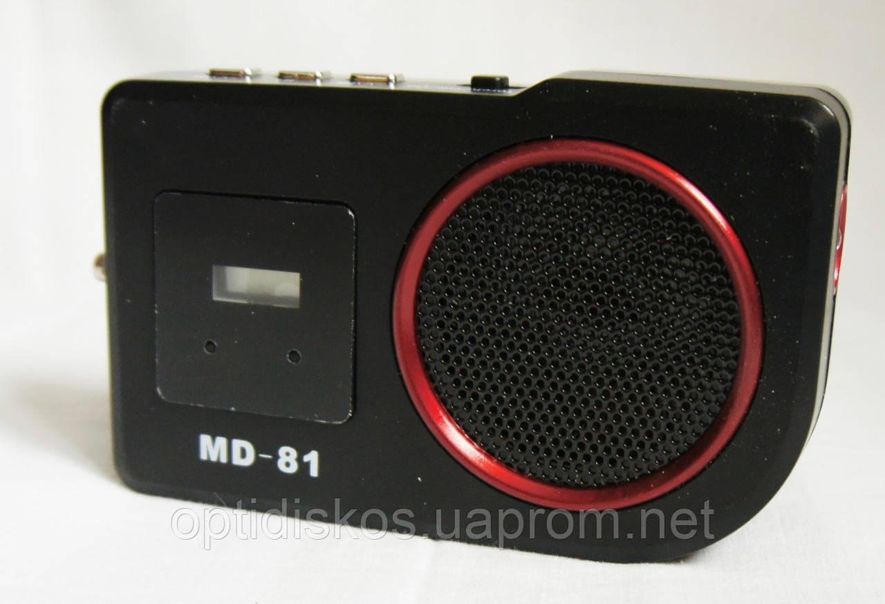 Портативная колонка SPS MD 81, радио, sd, фонарь