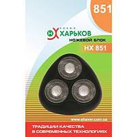 Ножевой блок Новый Харьков НХ-851