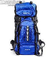 Рюкзак туристический KingCamp POLAR 60 (KB3304) Blue