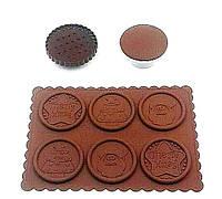 Молд силиконовый для шоколада с оттиском для печенья