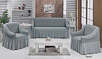 Чехол-покрывало натяжной на диван и 2 кресла MILANO безразмерный, серо-голубой