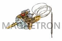Кран газовый духовки (с термостатом) для газовых плит Zanussi 3577229093