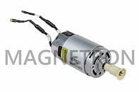 Двигатель моторного блока для блендеров Moulinex FS-9100014133
