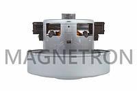 Двигатель (мотор) для пылесосов Samsung VCM-K30HU DJ31-30183J 1400W (без выступа)