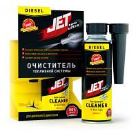 Очиститель топливной системы (дизель) JET100 ULTRA