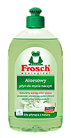 Фрош - натуральное  средство  для мытья посуды  Frosch Aloe Vera  500 мл