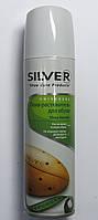 Пена-растяжитель для обуви Shoe Stretch  Silver  для всех видов кожи  150 мл, фото 1