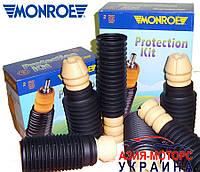 Пыльник + отбойник амортизатора заднего MONROE (ком-кт на 2 амортизатора) Chery Amulet A11 (Чери Амулет А11)