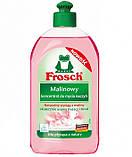 Гель Фрош Малина для мытья посуды  Frosch Malinowy 500 мл, фото 2