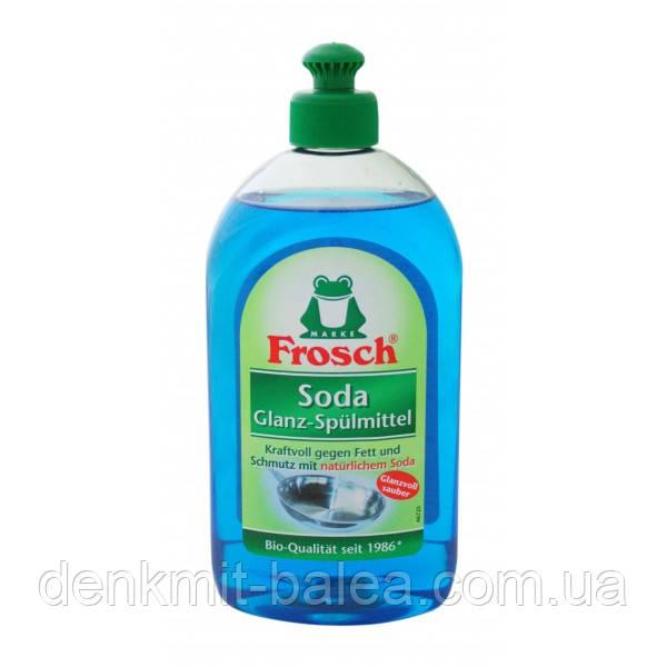 средство  для мытья посуды Сода Frosch Soda 500 мл