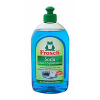 Фрош - натуральное  средство  для мытья посуды Frosch Soda 500 мл