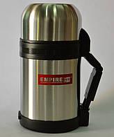 Термос питьевой 800мл Empire 1567