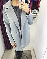 Пальто женское цвет Серый, Бордо.