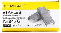 """Скобы для степлера """"Format"""" № 24/6, 1000 шт."""
