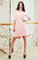Платье женское Сапфира Платья женские