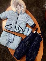 Зимняя куртка и полукомбинезон-трансформер на овчине голубой