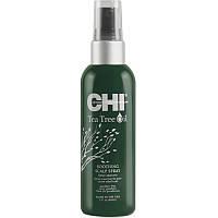 Успокаивающий спрей для кожи головы CHI Tea Tree Oil Soothing Scalp Spray 89 мл