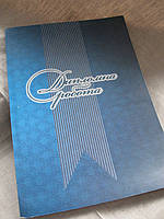 Дипломная работа, А4, 100 листов,папка с рамкой в мягкой, картонной обложке