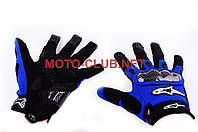 """Мотоперчатки   """"ALPINESTARS""""   (mod:2, size:L, синие)"""