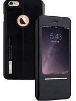 Чехол-книжка i-Smile for iPhone 6 iShine case Black (IPH1031-BK)