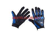 "Мотоперчатки   ""AXE RACING""   (size:XL, синие) (mod:1)"