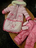 Зимняя куртка и полукомбинезон-трансформер на овчине розовый