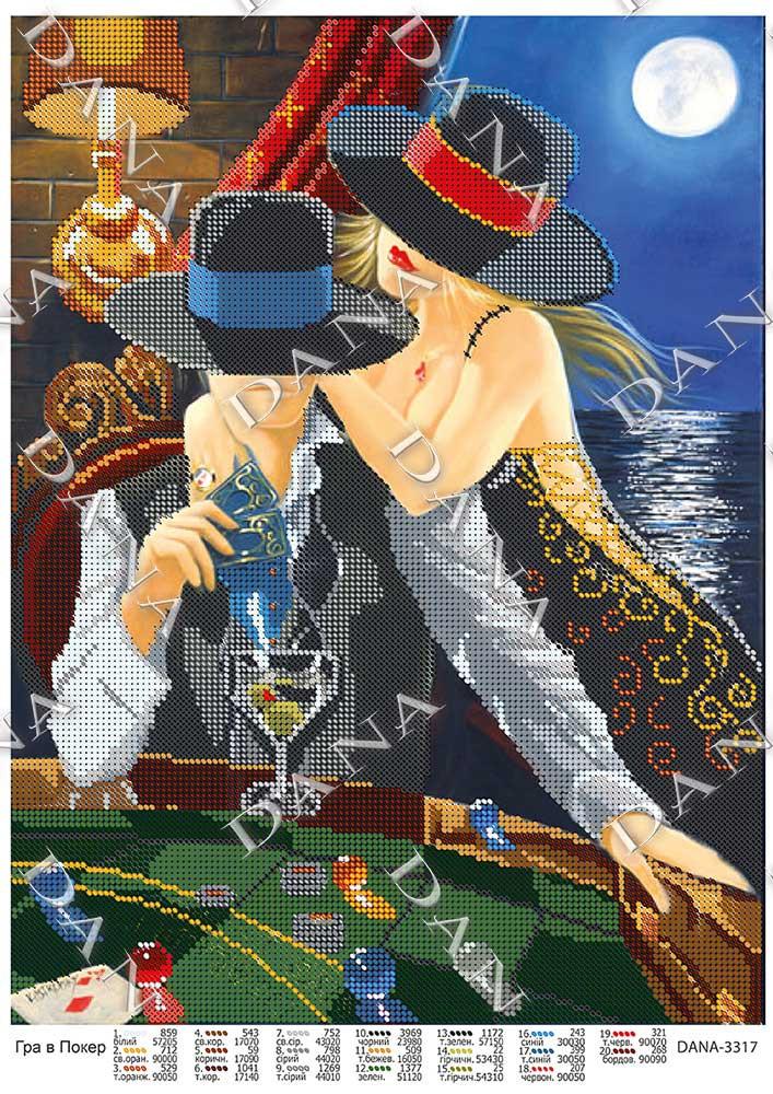 Схема для вышивки Игра в покер