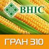 Кукуруза Гран 310 ВНИС