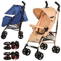 Детская коляска Bambi - M 2376 BE (Бежевый)