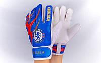Перчатки вратарские юниорские CHELSEA (синий-красный-белый)
