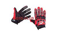 """Мотоперчатки   """"RG""""   (size:XL, красно-черные)"""