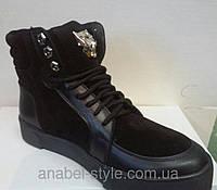 Ботинки женские зимние стильные замшевые с кожаными вставками