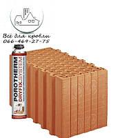 Керамические блоки Porotherm DRYFIX  44 P+W 440x250x249, Харьков