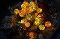 Новинка! Осенние гирлянды из плетеных шариков на батарейках