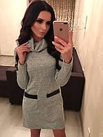 Женское теплое платье с высоким воротом