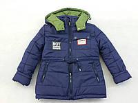 """Зимние куртки для мальчиков """"Томас"""""""